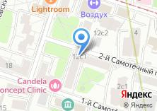 Компания «Фэшен» на карте