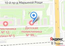Компания «Детская городская поликлиника №71» на карте