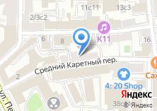 Компания «Главное Управление ЗАГС Московской области» на карте