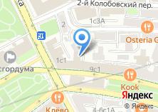 Компания «Вектор права» на карте
