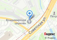 Компания «Князь-Владимирский храм» на карте