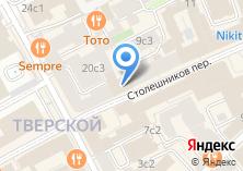 Компания «Главное Управление архитектуры и градостроительства Московской области» на карте