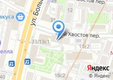 Компания «Ротек» на карте