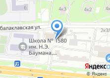 Компания «Почтовое отделение №117639» на карте