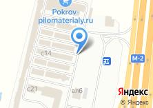 Компания «Магазин садового инвентаря» на карте