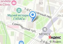 Компания «Почтовое отделение №127473» на карте