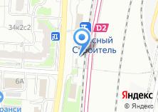 Компания «Красный строитель» на карте