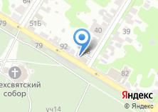 Компания «Стек-комфорт Престиж» на карте