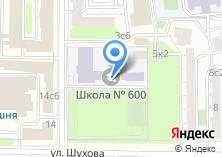 Компания «Средняя общеобразовательная школа №600» на карте