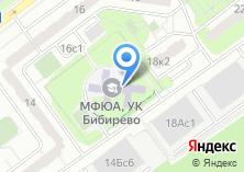 Компания «Центральная профессиональная автошкола Москвы» на карте