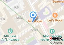 Компания «Укроп» на карте