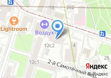 Компания «Самотечный 11» на карте