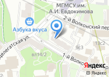 Компания «Ярославль» на карте