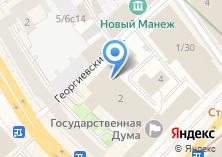 Компания «Комитет по делам национальностей Государственной Думы РФ» на карте
