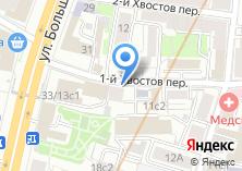 Компания «Институт географии РАН» на карте