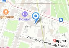 Компания «Самотечный» на карте