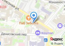 Компания «Адвокатский кабинет Орловой Н.А» на карте