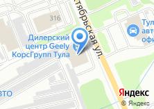 Компания «Бекас автоцентр» на карте