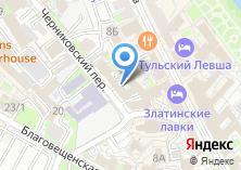 Компания «ТулаМонтажАвтоматика» на карте