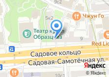 Компания «На Садовом» на карте