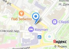 Компания «Кудесы» на карте