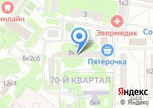 Компания «ЛЕМУРВЕТ» на карте