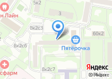 Компания «Центр под руководством кандидата психологических наук Тимошкиной А.А.» на карте