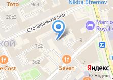 Компания «FOTT Shop» на карте
