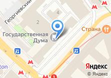 Компания «Комитет по безопасности и противодействию коррупции Государственной Думы РФ» на карте