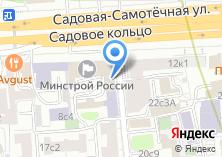 Компания «АВИА-ЭКСПРЕСС» на карте