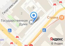Компания «Государственная Дума Федерального Собрания РФ» на карте