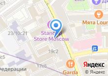 Компания «ЮрЭксперт» на карте
