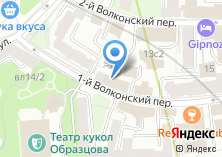 Компания «СОВИНКОМ-ЦЕНТР» на карте