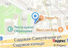 Компания «ПЛЮС УЛЬТРА» на карте