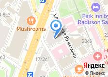 Компания «Строящееся административное здание по ул. Большая Якиманка» на карте