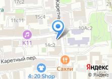 Компания «20:12» на карте