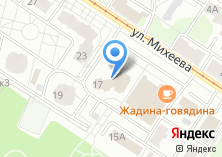 Компания «ДОМФОРТ» на карте