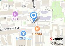 Компания «McCann Erickson Russia» на карте