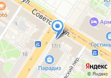 Компания «Тульский Государственный Театр Кукол» на карте