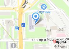 Компания «Педагогический колледж №16» на карте