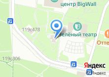 Компания «ПосСад» на карте