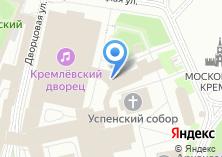 Компания «Государственный Кремлевский дворец» на карте
