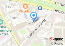 Компания «Посольство Алжира в РФ» на карте