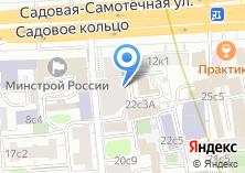 Компания «Main Point» на карте