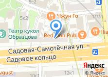Компания «Мир Экзотики» на карте