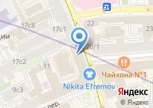 Компания «Areva торговая компания» на карте