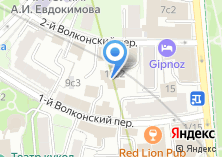 Компания «ООО Позвоним» на карте