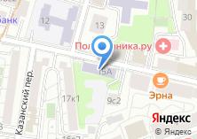 Компания «Детский сад №940» на карте