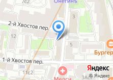 Компания «Управление социальной защиты населения района Якиманка» на карте