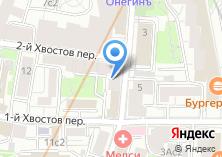 Компания «Участковый пункт полиции район Якиманка» на карте